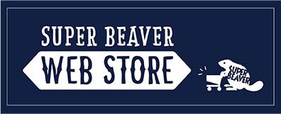 Beaver ハイ ライト super
